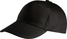 Кепка Kariban Cotton Cap